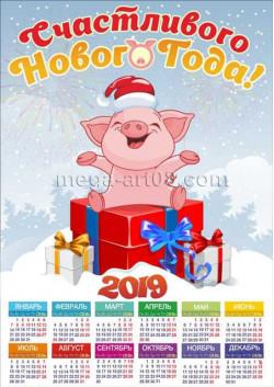 Календарь на Новый год КД-2019-1