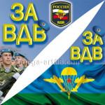 Угловые наклейки на День Воздушно-десантных войск