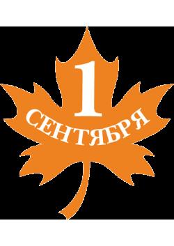 """Фигура резная """"Лист"""" ФР-1"""