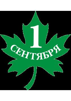 """Фигура резная """"Лист"""" ФР-3"""