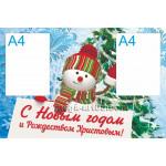 Стенгазеты на Рождество Христово