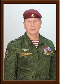 Портрет Золотов В.В. ПТ-332