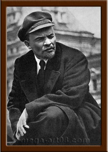 Портрет Ленин В.И. (период правления 1917-1924гг.)