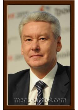 Портрет Собянина С.С. ПТ-6-3