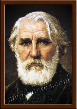 Портрет Тургенев И.С. ПТ-185-1