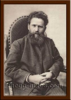 Портрет Короленко В.Г. ПТ-210-2