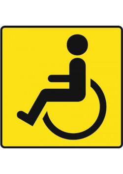 Знак «Доступность для инвалидов в креслах-колясках» на желтом фоне I-02