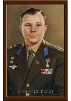 Портрет Ю.А. Гагарина ПТ-12-2