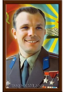 Портрет Ю.А. Гагарина ПТ-12-5