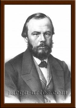 Портрет Достоевский Ф.М. ПТ-187-1