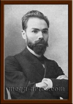 Портрет Брюсов В.Я. ПТ-196-2