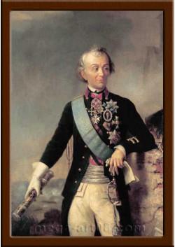 Портрет Суворова А.В. ПТ-49-1