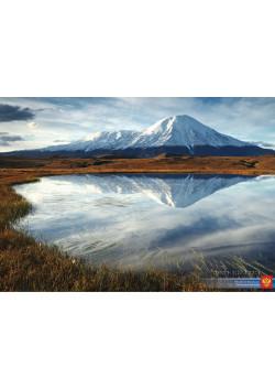 Постер Камчатка из серии Красота России ПЛ-113