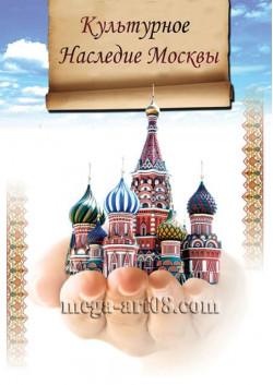 Плакат к 18 апреля ПЛ-1