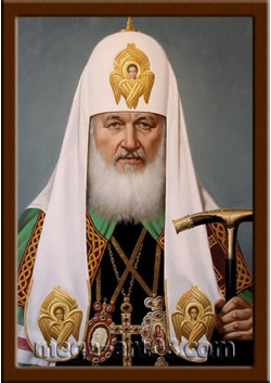 Портрет Патриарх Кирилл ПТ-5-1