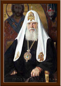 Портрет Патриарх Алексий II ПТ-25-4