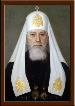 Портрет Патриарх Алексей I ПТ-28-1