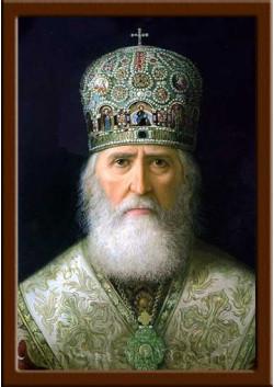 Портрет Патриарх Питирим ПТ-35-1