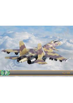 Постер СУ-35С ПЛ-131