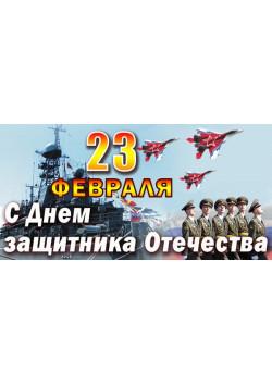 Заказать открытку ОТ-23
