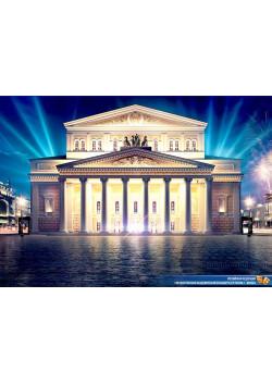 Постер из Серии Театры России ПЛ-6