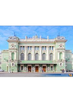 Постер из Серии Театры России ПЛ-9