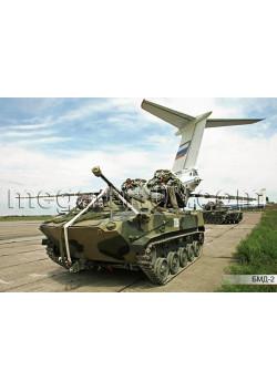 Картина БМД-2 ПЛ-118