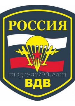 Наклейка на день ВДВ НК-4