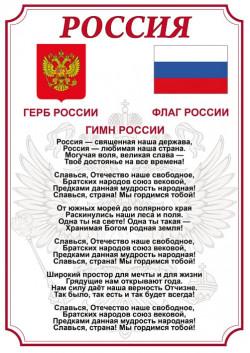 Постер к 6 мая ПЛ-4