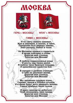 Постер к 6 мая ПЛ-1