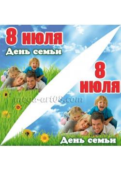 Угловая наклейка к 8 июля ВК-1