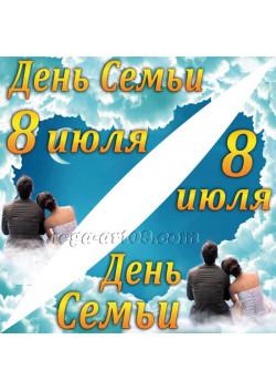 Угловая наклейка к 8 июля ВК-2