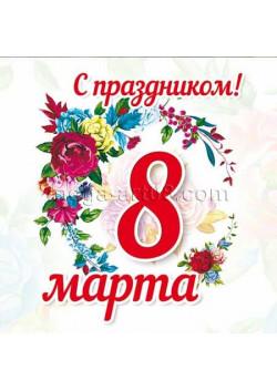 Наклейка на 8 марта НК-37
