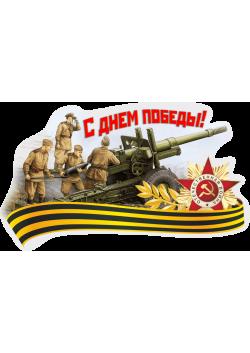 Наклейка МЛ-20 НК-50