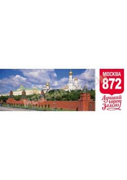 Билборд c днем города Москвы БГ-20