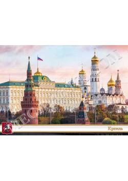 Вид на Кремль КР-3