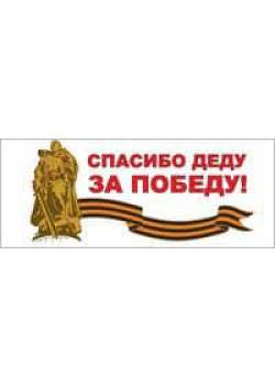 Наклейка НК-5