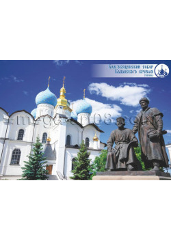 Благовещенский собор Казанского кремля ПЛ-15