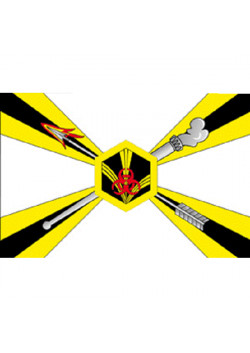Флаг Войск РХБЗ (Радиационной, химической и биологической защиты)
