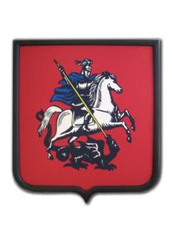 Герб Москвы печатный с деревянным щитом
