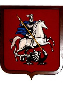 Герб Москвы вышитый на бархате