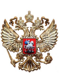 Герб России пластиковый без щита
