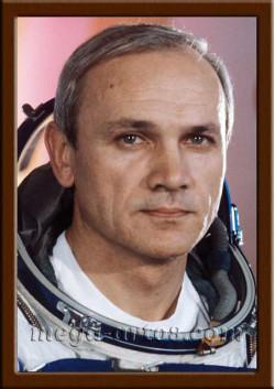 Портрет Джанибеков В.А. ПЛ-195-2