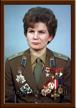 Портрет Терешкова В.В. ПЛ-198-1