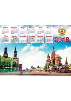 Календарь на Новый год КД-13