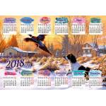 Календари к Новому 2018 году