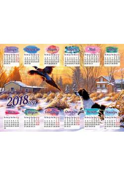 Календарь на Новый год КД-10