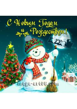 Наклейка к Новому году НК-9