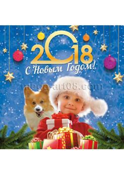 Наклейка к Новому году НК-18