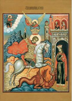 Святая икона Георгий Победоносец ПТ-314